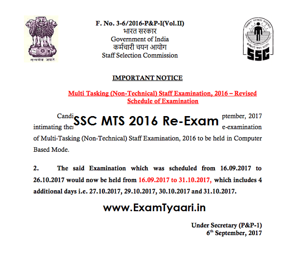 SSC MTS 2016 : Revised Re-Examination Schedule Official Notice [PDF] - Exam Tyaari