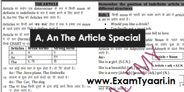 Use of Articles A, An and The English Articles Notes PDF for SSC CGL, IBPS PO and Clerk [Download PDF] - Exam Tyaari