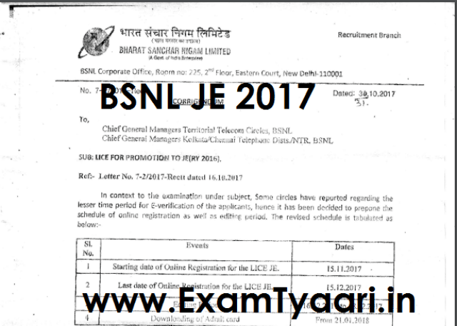 BSNL JE Recruitment 2017 - LAST Date - APPLY NOW - Exam Tyaari