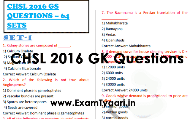 SSC CHSL 2016 Tier-1 Asked GK All Shift Questions [PDF Download] - English - Exam Tyaari