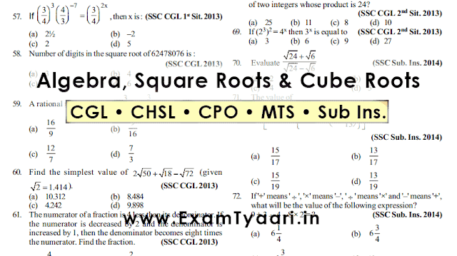 Algebra, Square and Cube Roots Questions SSC Exam [PDF