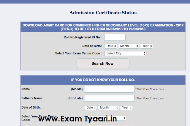 SSC CHSL 2017 Tier-1 Admit Card (WR Region) - Download Now - Exam Tyaari