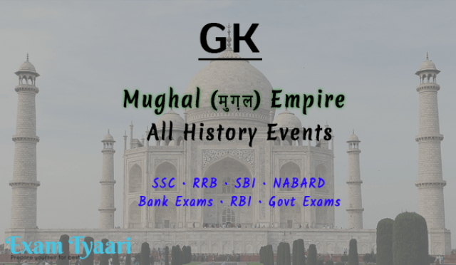 मुग़ल साम्राज्य (Mughal Empire) : All Important Events GK PDF in Hindi Download- Exam Tyaari
