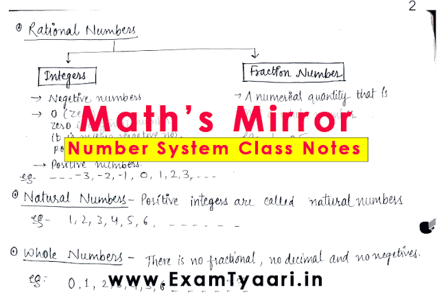 Free-Book: Number System Math Class Notes by Math's Mirror [PDF Download] - Exam Tyari