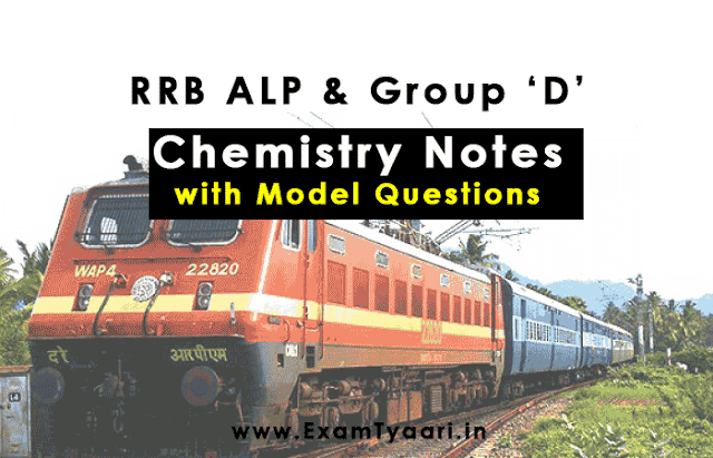 Free-Book: Chemistry Notes for RRB ALP Exam [PDF Download
