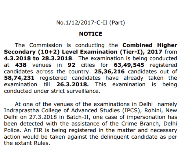 Official Notice: SSC CHSL 2017 Impersonation Case [PDF] - Exam Tyaari