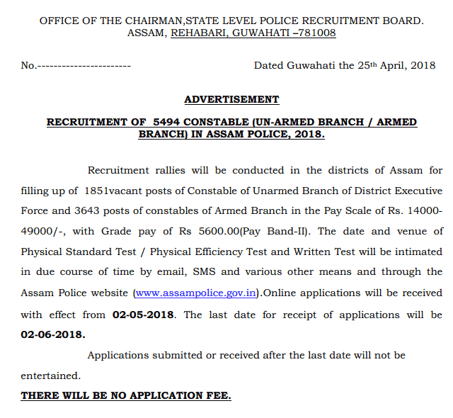 Assam Police Constable Recruitment - 5494 Posts [PDF] - Exam Tyaari
