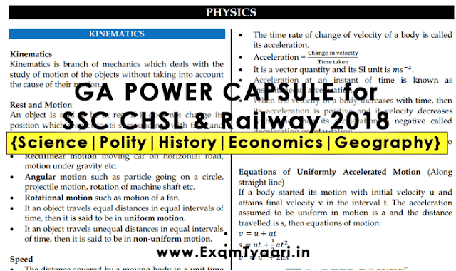 GA Power Booster for SSC, Railway RRB ALP & Group 'D' [PDF Download] in English - Exam Tyaari