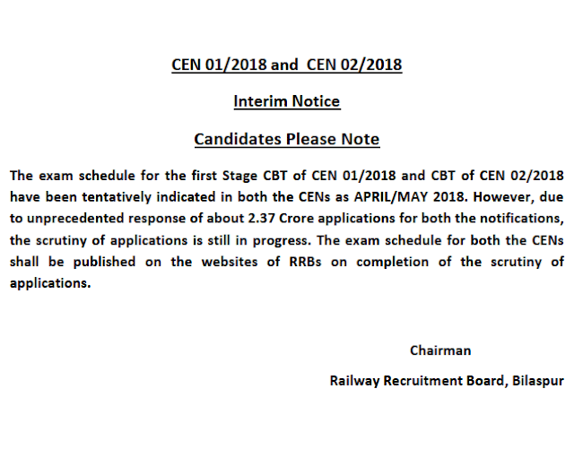 Railway RRB Group D & ALP Tech Exam Schedule Notice [PDF] - Exam Tyaari