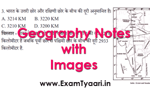 Download Geography Objective Questions PDF - Exam Tyaari