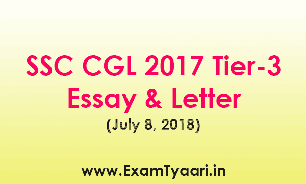 SSC CGL Tier 3 descriptive paper essay and letter - Exam Tyaari