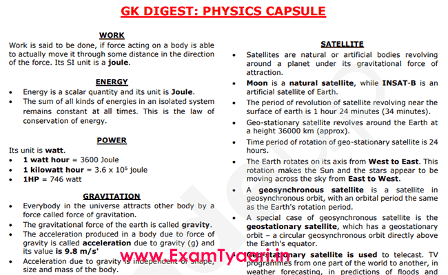 Best Physics Notes in English for Railway and SSC [PDF