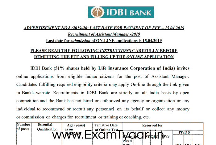 idbi-recruitment-2019 - Exam Tyaari