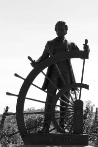 Sam Clemens, Steamboat Pilot Statue