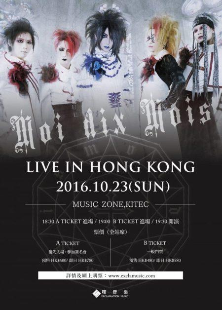 MdM Poster