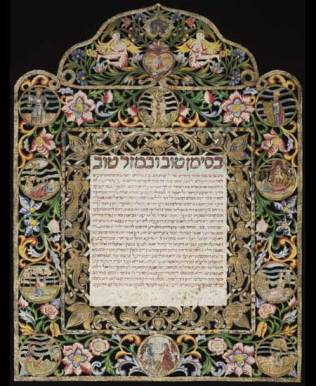 jewish-wedding-in-italy-ancient-ketubah-1