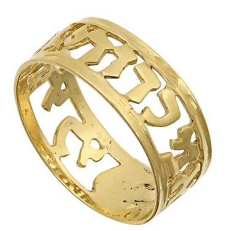 """Gold ring with the biblical words """"I am my Beloved's"""""""