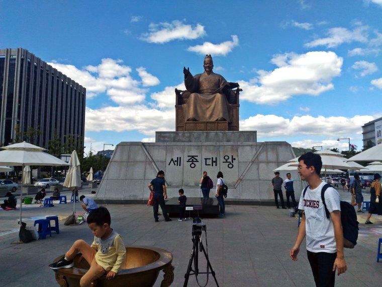 gwanghamun square
