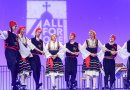 Every Greek Dance Performance from FDF 2017
