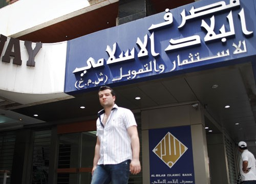 Image result for Al-Bilad Islamic Bank, Photos
