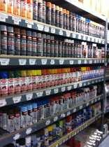 ECN 112013_McFadden spray paint_RFichter