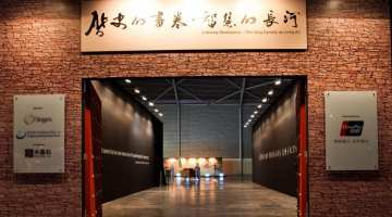 ECN 052014_COL_Adopting Value_CAPTION A Moving Masterpiece – The Song Dynasty as Living Art, Singapore