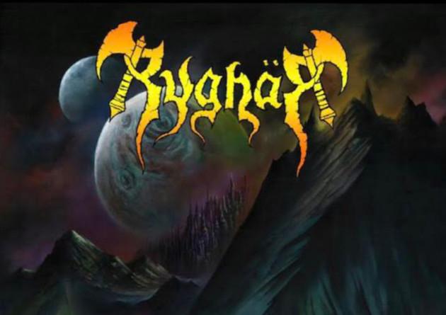RYGHÄR – Thurmecia Eternal – Rafchild Records