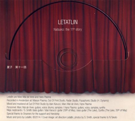 letatlin_inside