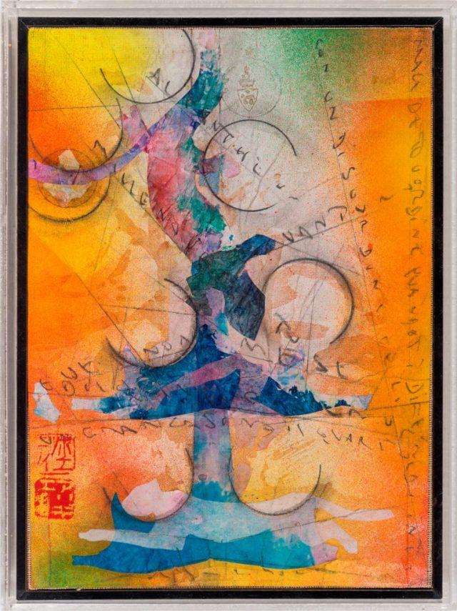 Alighiero Boetti, Extra Strong (con un disordine...) (1991). Art-Rite