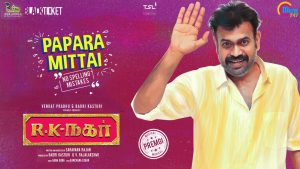 Papara Mittai Song Lyrics - RK Nagar 1
