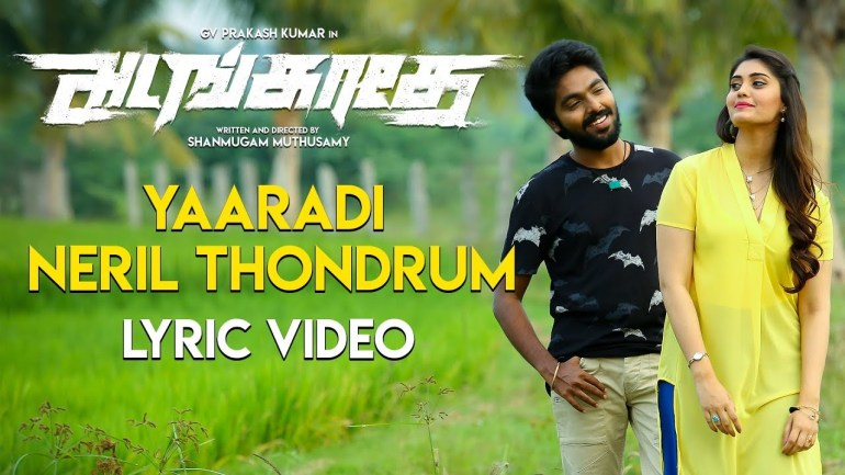 Yaaradi Neril Thondrum Song Lyrics - Adangathey 1
