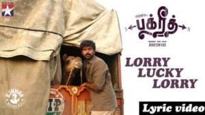 Lorry Lucky Lorry Song Lyrics - Bakrid
