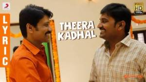 Theera Kadhal Song Lyrics - Monster