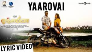 Yaarovai Song Lyrics - Angelina