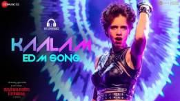 Kaalam Song Lyrics - Nerkonda Paarvai