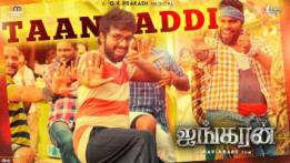 Taan Addi Song Lyrics - Ayngaran