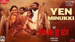 Yen Minukki Song Lyrics - Asuran