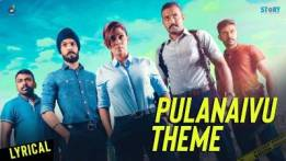 Pulanaivu Theme Song Lyrics - Pulanaivu