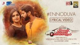 Ennodu Va Song Lyrics - Plan Panni Pannanum