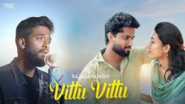 Vittu Vittu Song Lyrics - Rajaganapathy