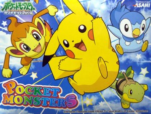 pocketmonsters2