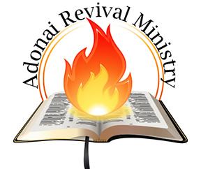 Adonai Revival Christian Church Logo Design