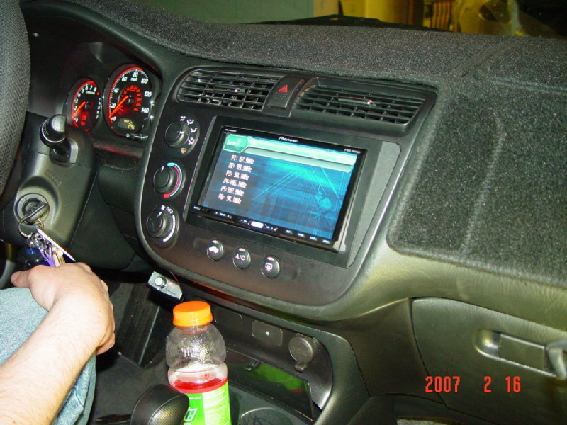 double-din-install