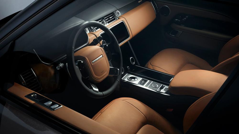 Range Rover 50th Anniversary Interior