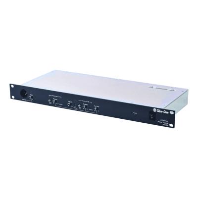 Clear-Com PS-702