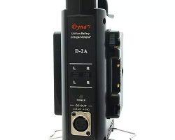 Dynacore D-2A
