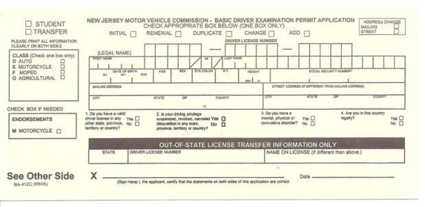 Motor vehicle commission nj address for Motor vehicle registration address change