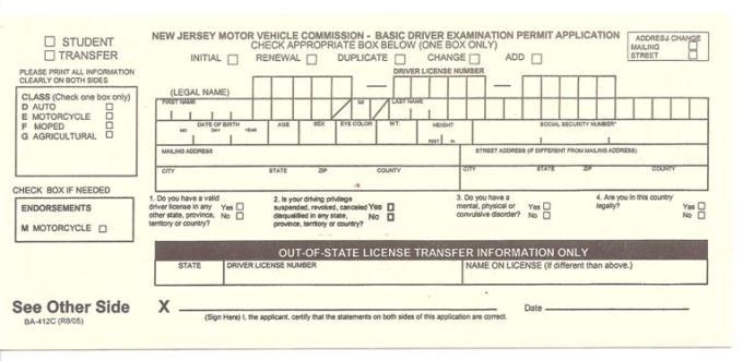 Motor vehicle nj change name for Motor vehicle registration locations