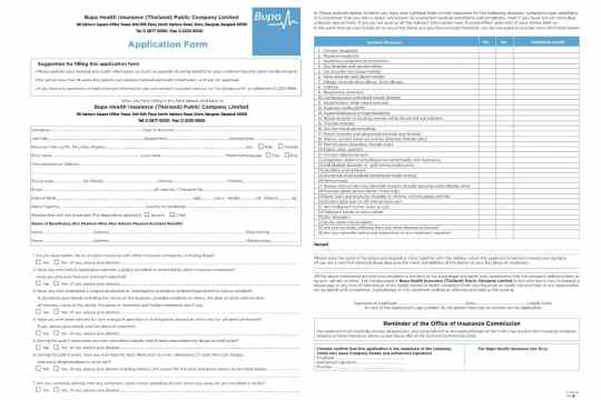 bupa application form