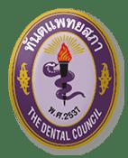 Dental Concil of Thailand Logo